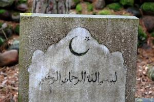cmentarz muzułmanie